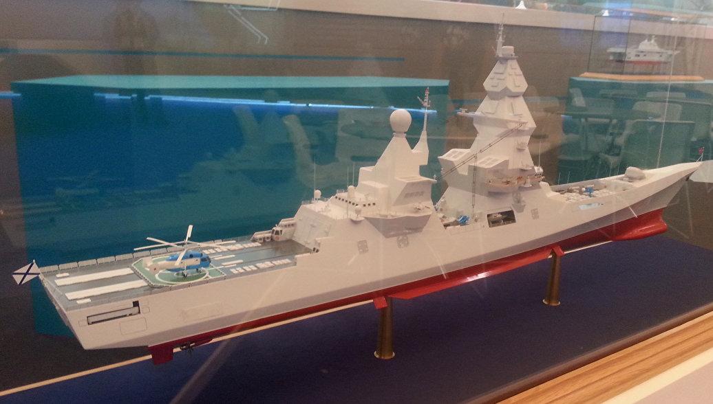 Минобороны утвердило эскизный проект многообещающего эсминца «Лидер»