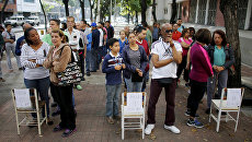 Выборы в Венесуэле. Архивное фото