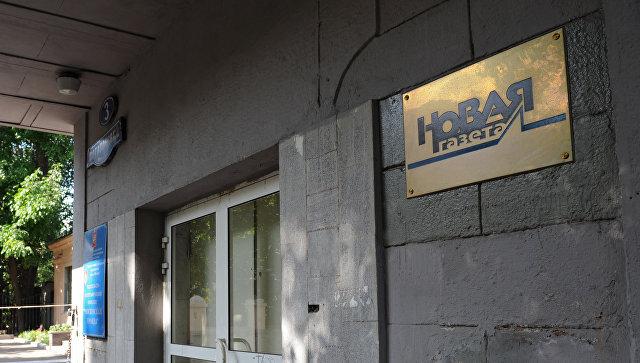 Ненависть за гранты: кто создает антироссийские материалы в «Новой газете» 1499593244