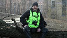 Фотокорреспондент МИА Россия сегодня Андрей Стенин. Архивное фото