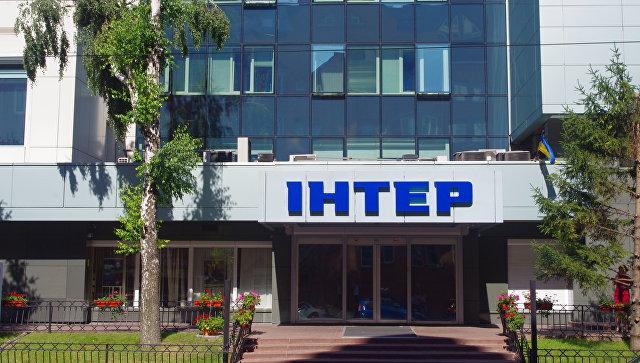 Офис канала Интер в Киеве . Архивное фото