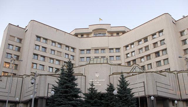 Националисты устроили митинг у здания Конституционного суда в Киеве