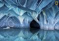 Работа фотографа Clane Gessel Marble Caves, получившая поощрительный приз в категории Природа в фотоконкурсе 2017 National Geographic Travel Photographer of the Year