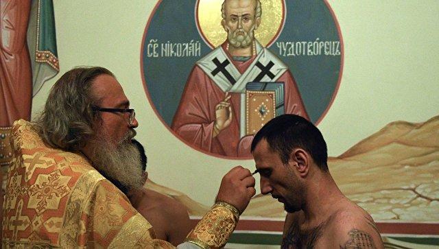 Крещальная литургия в Бутырской тюрьме