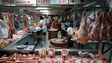 Прилавок с мясом. Архивное фото