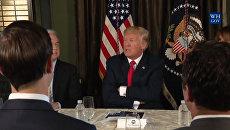 Трамп пригрозил КНДР огнем и яростью в случае реальной угрозы для США