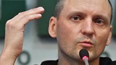 Координатор Левого фронта Сергей Удальцов на пресс-конференции в Москве. Архивное фото