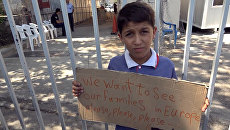Мама Меркель, открой дверь! - сирийские беженцы на акции протеста в Афинах