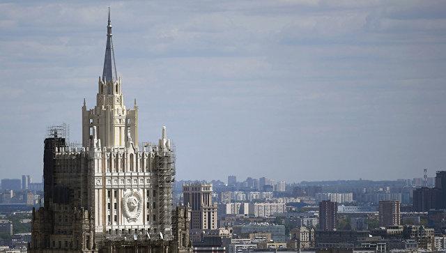 Здание Министерства иностранных дел РФ в Москве.. Архивное фото