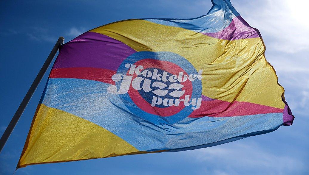Флаг фестиваля Koktebel Jazz Party