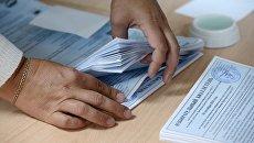 Подсчет голосов на одном из избирательных участков в единый день голосования