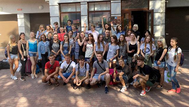 Поездка украинских школьников в Россию обернулась скандалом