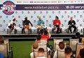 Участники коллектива Brazil All Stars Серджио Брандао, Эдсон да Силва (слева направо), Андерс Бергкрантц, Эривелтон Силва (справа налево) и музыкант Андрей Кондаков (в центре) и на пресс-конференции в рамках фестиваля Koktebel Jazz Party 2017