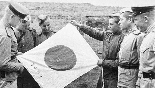 День победы над Японией просят учредить в Российской Федерации