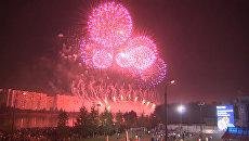 Вальс огненных вихрей: завершение фестиваля фейерверков в Москве