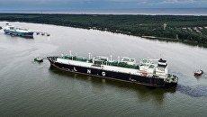 Судно с первой партией сжиженного природного газа из США в Клайпедском морском порту. Архивное фото