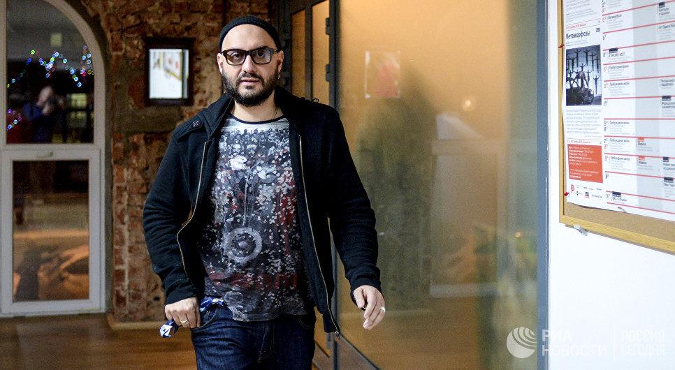 Защита Серебренникова попросила отменить его домашний арест