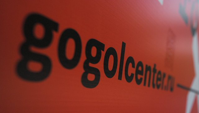 «Гоголь-центру» исполнилось 5 лет