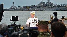 Адмирал Скотт Свифт во время пресс-конференции на военно-морской базе Чанги в Сингапуре. 22 августа 2017