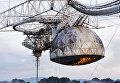 Радиотелескоп Arecibo