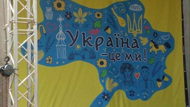 Украина негодует: Freedom House опубликовала доклад с российским Крымом на карте