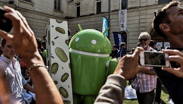 Статуя  Android