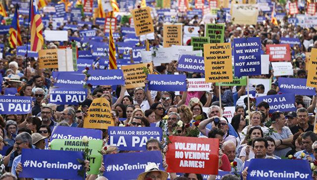 Испания желает  активизировать сотрудничество вЕС поборьбе стерроризмом