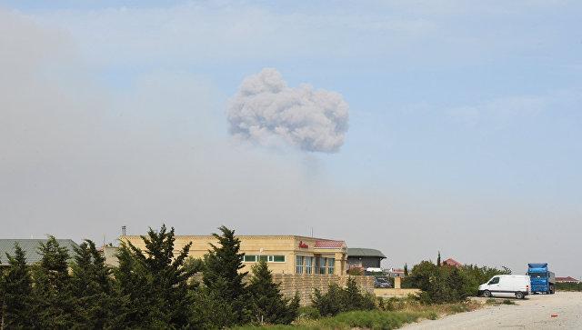 По факту взрыва на оружейном складе в Азербайджане возбуждено уголовное дело