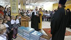 Патриарх Московский и всея Руси Кирилл в православной гимназии. Архивное фото