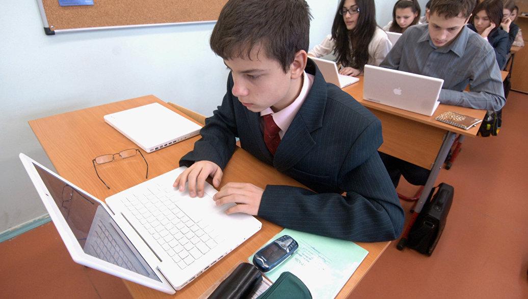 Электронные учебники для школы скачать бесплатно без регистрации