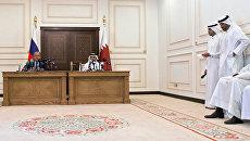 Министр иностранных дел РФ Сергей Лавров и министр иностранных дел Катара Мухаммед Бен Абдель Рахман Бен Джасем Аль Тани. 30 августа 2017