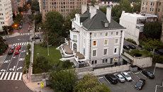 Здание российского торгового представительства в Вашингтоне. Архивное фото