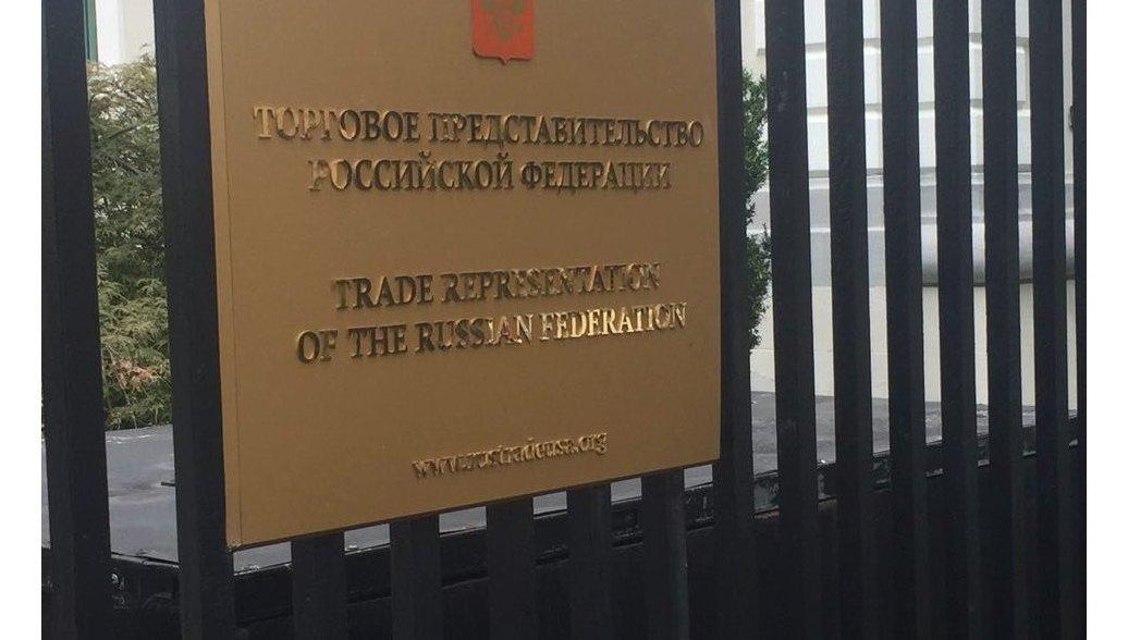 МИД опубликовал видео обысков в российских дипучреждениях в США