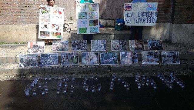 В Риме прошла акция памяти жертв теракта в Беслане