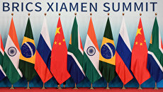 Флаги стран-участниц встречи лидеров БРИКС. 4 сентября 2017