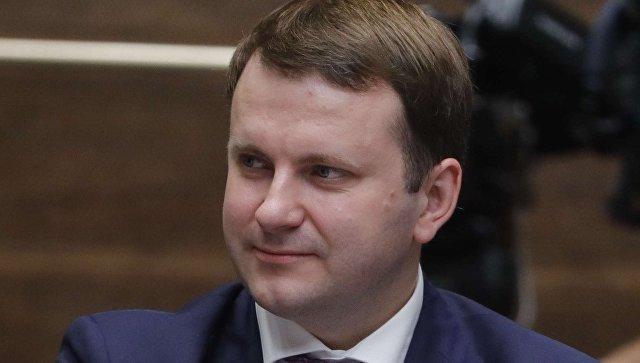 Российская Федерация заслуживает неменее высоких рейтингов— Орешкин