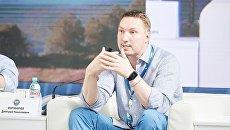 Интернет-омбудсмен, глава компании Radius Group Дмитрий Мариничев на фестивале Территория смыслов 2017