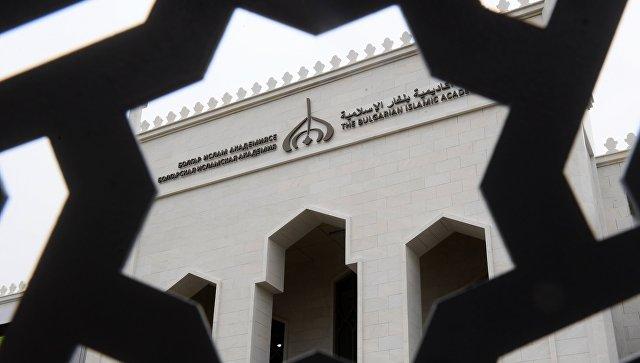 Исламская академия в Татарстане хочет стать ведущим мусульманским вузом СНГ