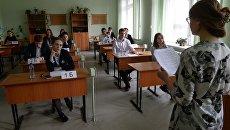 Ученики в аудитории перед началом единого государственного экзамена. Архивное фото
