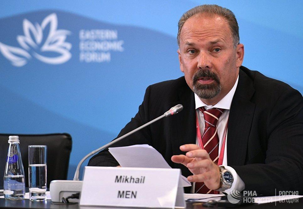Министр строительства и жилищно-коммунального хозяйства РФ Михаил Мень