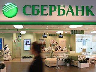 Стенд Сбербанка на площадке Восточного экономического форума во Владивостоке. Архивное фото