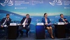 Во время панельной сессии Дальневосточники: демографическое развитие, новое качество жизни, новые возможности, проходящей в рамках Восточного экономического форума во Владивостоке. 6 сентября 2017