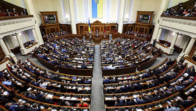 """""""Оппозиционный блок"""" призвал Раду ускорить решение о миротворцах в Донбассе"""