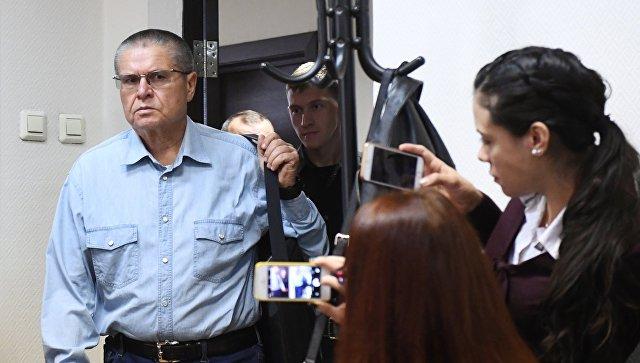 Экс-министр экономического развития Алексей Улюкаев на заседании Замоскворецкого суда