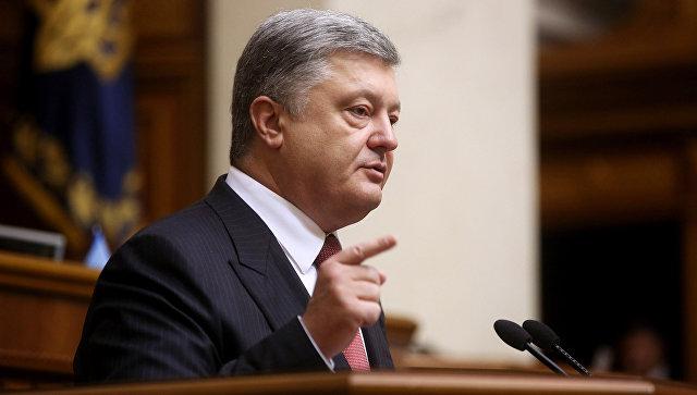 """""""Оппозиционный блок"""" просит Порошенко отклонить закон об образовании"""
