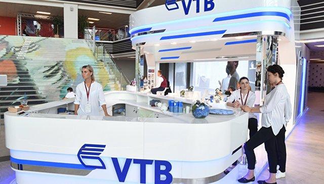 Стенд банка VTB на площадке Восточного экономического форума