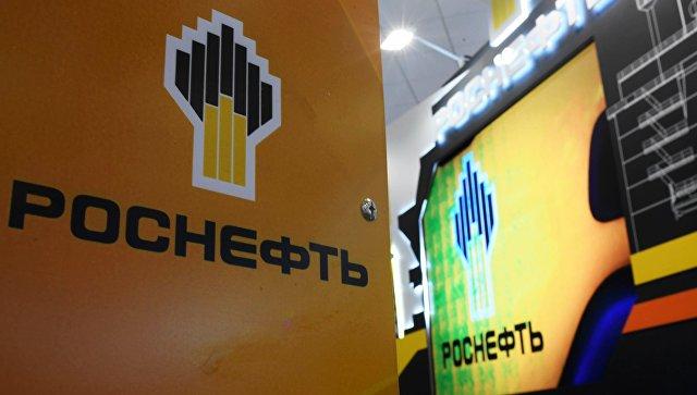 """Шредеру положено вознаграждение за работу в """"Роснефти"""", считают в компании"""