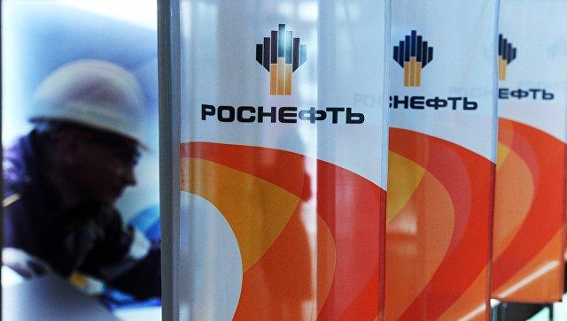 «Роснефть» в предстоящем году выплатит 50% дивидендов