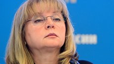Председатель Центральной избирательной комиссии РФ Элла Памфилова. Архивное фото