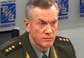 Операция по принуждению Грузии к миру завершена – Генштаб ВС РФ